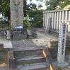 賢忠大居士の墓碑