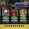 level.378【ウェイト100・黒い霧】第104回闘技場チャレンジカップ4日目