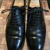 革靴ぐま流革靴5分磨きやってみた〜我が足を守ってくれる相棒の今日の疲れを癒してやりましょう〜