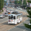 路面電車12−4