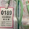 病気から世界中の人々を救うため医薬事業を行うJT(日本たばこ産業株式会社)!