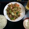 【沖縄】那覇・ローカルな気分を味わえるボリューム満点な『いちぎん食堂』で沖縄料理