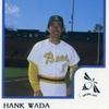 ハンク和田とアメリカ野球留学