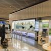 【2018.12調査】成田空港で外貨を最安両替するならココがおすすめ!【第1ターミナル】