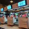 タイ・エアアジアXでチェックイン。OPENは出発3時間前から。