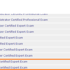 Oracle認定WebコンポーネントディベロッパEE5とOracle Certified Expert, Java EE 6 Web Component Developerの違い