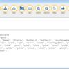 MicroPython メモ 13 / モジュールのインポート