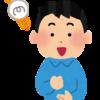 食費1万5千円生活 ~8日目→10日目~