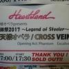 摩天楼オペラ 鋼鉄祭2017 at 名古屋Heartland