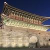 「韓国を動かす二つのキーワード」~日本と韓国②