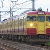 8月12日撮影 夏の石川、新潟遠征 越後線 信越線でカラフルな115系を撮る④ 最終章