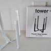 台所グッズ タワーのプラスチックバックホルダー
