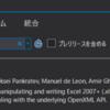 C#でClosedXMLを使ってExcel出力を実装する