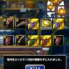 竜神王ふくびき 第28週