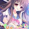 今すぐやりたい美少女ゲーム 【0円】星空TeaParty 〜第2話「宝の地図」見つけましたか?〜 ぷらすぼいす