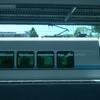 近鉄の観光特急「しまかぜ」に乗車したよ~、という話し