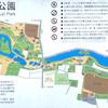 石神井公園 夕方散歩 行き