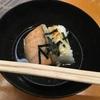 SFOラウンジ探索 JALサクララウンジで特製鮭茶漬けを食べてみた