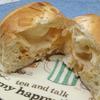 ローソン「ブリオッシュクリームパン」の口コミとカロリーです♪