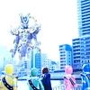 ウルトラマンっぽいロードガルザ『魔進戦隊キラメイジャー』EP42