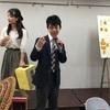 【新聞】AIで人生の最善手も教えてほしい…藤井聡太(寄稿文)を読んで