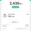 【セブンイレブン】PayPayキャンペーン