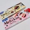 冬の定番チョコレート