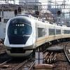 近鉄21020系 UL2● 【その1】