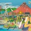 旅の祭典「ツーリズムEXPOジャパン」2017は9/23(土),24(日)!今年は参加ー!