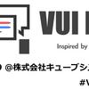VUILT9を実施してGateboxを語った話