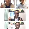 第32回 HONEY on BERRYのUkulele Doki 2020年6月23日(火)
