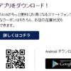 """""""TSUTAYA""""の神アプリをインストールすれば、もう本や雑誌、マンガを探してさまよわなくていい!"""
