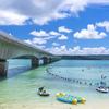 4泊5日の沖縄旅行・・カミさんが行ってみたい所14選