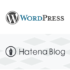 Wordpressからはてなブログに移行した3つの理由