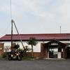 因美線:高野駅(たかの)