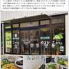 三原村の「やまびこカフェ」