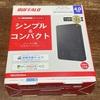 【お買い物】4TBのポータブルHDDに引っ越し💻
