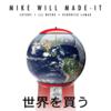 """マイク・ウィル・メイド・イットの""""Buy The World""""を和訳してみた。"""