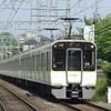 近鉄9020系 EE22 【その1】