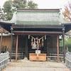日本バイブルツアー 4 杉山神社