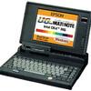 EPSON PC-486note au 入手しました PC98用DOSゲームに最適なノートPC