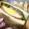 2つ食べればお腹いっぱい。LAPIのサンドイッチ@鹿児島市喜入