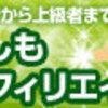 medi8サービス終了のお知らせ!嘘だと言ってくれ!!