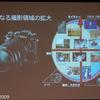 「X-T2」新製品体験イベントに参加