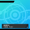 【ポケモン剣盾ダブル】S11使用構築・リミテッド天候パ【最終74位】