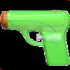 Apple、iOS 10で複数の絵文字の刷新を予告。鉄砲は水鉄砲タイプへ変更。