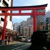 静岡浅間通り商店街 豚そば一番星