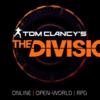 ディビジョン (division) ※パッチノート1.5※PS4ユーザー 本日11月29日解禁!PvP/PvEおすすめ武器も紹介!