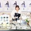 南條愛乃さんのベストアルバム「THE MEMORIES APARTMENT」リリース記念ニコ生特番を視聴しました