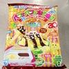 【レビュー】アラサー女が知育菓子のパフェパフェねるねるを作ってみた!!
